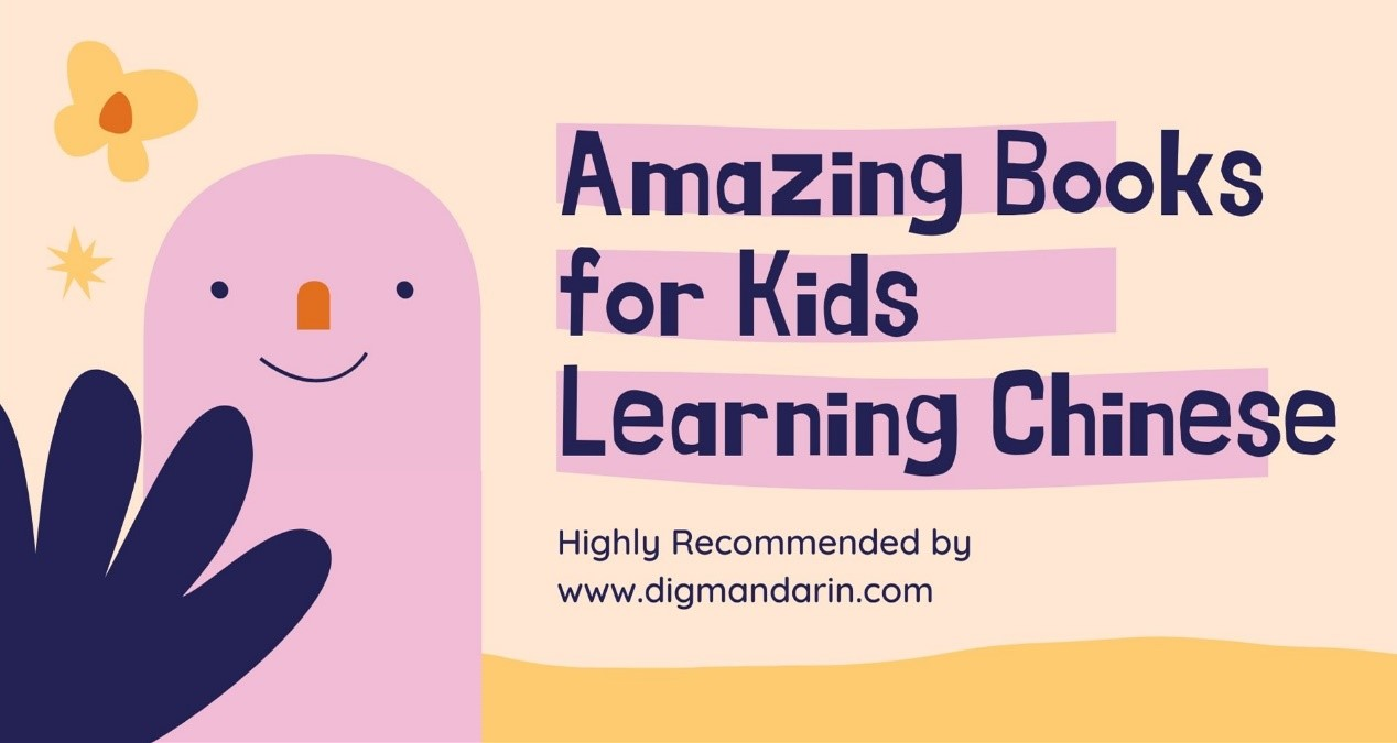 Amazing Books for Kids Learning Chinese