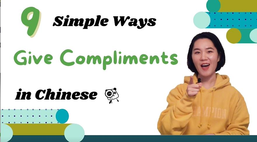 9 Simple Ways to Give Compliments in Chinese | Beyond Basic Chinese