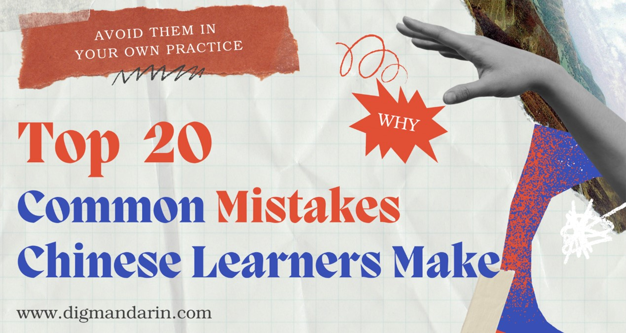 Top 20 Common Mistakes Chinese Learners Make